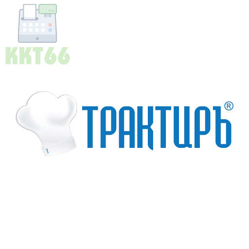 Трактиръ: Back-Office, редакция 3.
